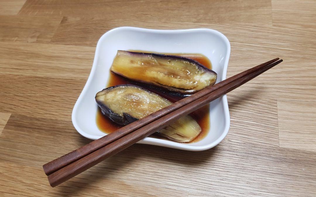 Simple Pickled Japanese Eggplant
